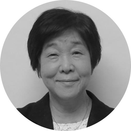 森 富子(もり とみこ)